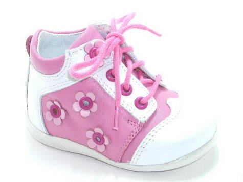 Najwygodniejsze buty dla niemowląt do stawiania pierwszych kroków