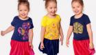 Kolekcja new eighties dla dzieci w sklepie Zara